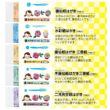 Akvarell levelezőlap 10db gansai-hoz Japán AO-70L