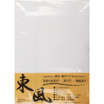 Kalligráfia papír 24x33cm/100ív No.24217