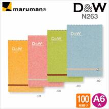 Rajztömb A6/100lap D&W Maruman N263