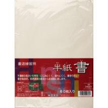 Papír 245x334mm/60ív No.24221