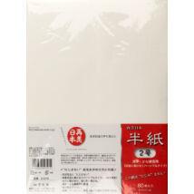 Papír 242x334mm/80ív No.24246