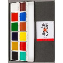 Akvarell 12db-os szett Gansai Solid Colors
