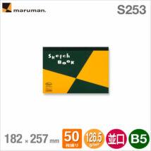 Vázlattömb B5/50lap S253 Maruman