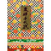 Origami 15cm 18lap Yuzen No.013