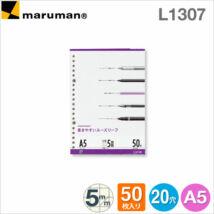 Pótlap A5 50lap négyzethálós Maruman L1307
