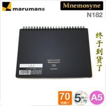 Jegyzet A5 70lap nh. sp. Mnemosyne Maruman N182