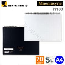 Jegyzet A4 70lap nh. sp. Mnemosyne Maruman N180