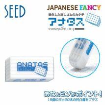 Radír fehér Anatas Seed