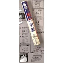 Papírtekercs 36x720cm Urauchi No.24642