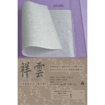 """Kalligráfia papír 243x334mm/40ív """"Shoun"""" AO-60H"""