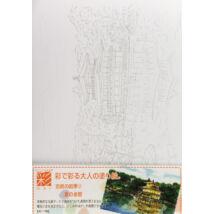 Akvarellkép 148x210mm Akashiya A0-10N