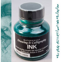 Kalligráf/rajztinta 30ml Diamine - Racing Green