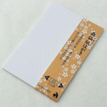 Akvarell levelezőlap 10db gansai-hoz Japán AO-20L