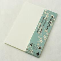 Akvarell levelezőlap 10db gansai-hoz Akashiya AO-30L