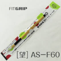 Kalligráfia ecset 7,8mm Japán fude AS-F60