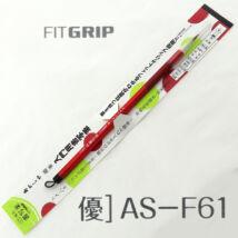 Kalligráfia ecset 7,8mm Japán fude AS-F61