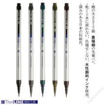 ThinLine ecsettoll 5db-os szett Akashiya