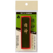 Kőtus 27g hagyományos fekete Akashiya Sumi Yushin