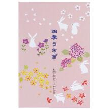Levelezőlap 5x2db Akashiya AO-02L