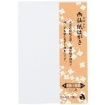 Akvarell levelezőlap 10db gansai-hoz Akashiya AO-20L
