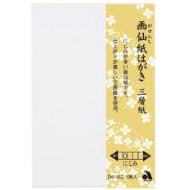 Akvarell levelezőlap 10db gansai-hoz Akashiya AO-35L