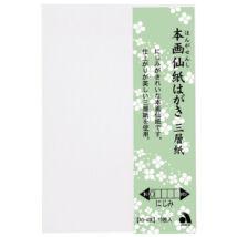Akvarell levelezőlap 10db gansai-hoz Akashiya AO-40L