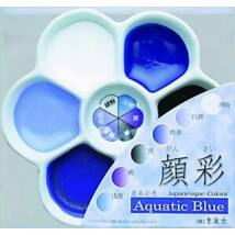 Akvarellszett 6 szín sziromtálban Gansai - Aquatic blue