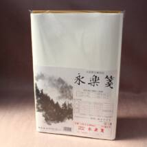 Gansai papír 35x135cm/10ív No.24321