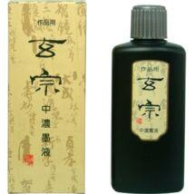 Japán tus 200ml fekete Xuanzong No.11808
