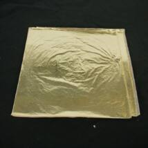 Aranyfüstfólia 2.5 imitáció 16x16cm/100lap  Renesans