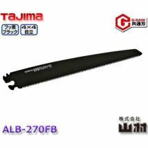 ALB-A270FB fűrészlap ALOR-A270 fűrészhez Tajima