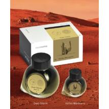 Töltőtolltinta 65ml+15ml Colorverse - Dust Storm & Valles Marineris No.67/68