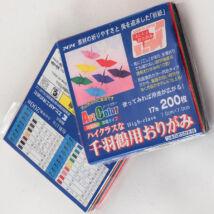 Origami 7cm 200lap Art Color AH-2007