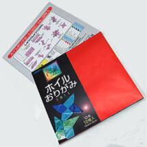 Origami 15cm 12lap szines metál fóliás EH-1015 AIAI
