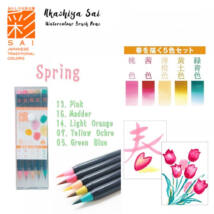 Akvarell ecsettoll 5db-os szett Akashia Sai - Spring