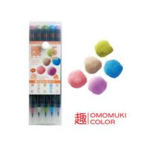 Akvarell ecsettoll 5db-os szett Akashia Sai - Omomuki