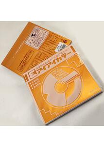 Origami 15cm 100lap arany/fehér AIAI