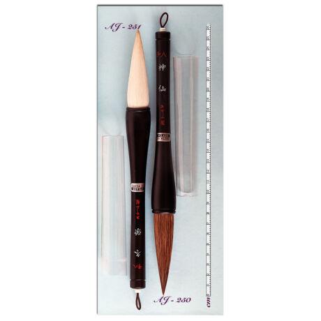 Kalligráfia ecset 20mm No.8 Japán