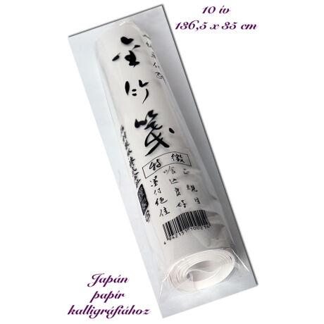Japán kalligráfia papír 350x1365mm/10ív Kinchikusen