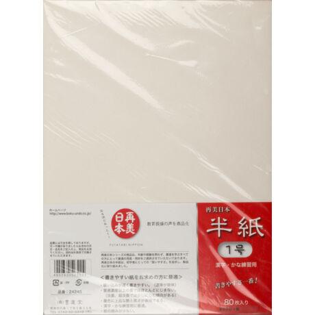 Papír 242x334mm/80ív No.24245