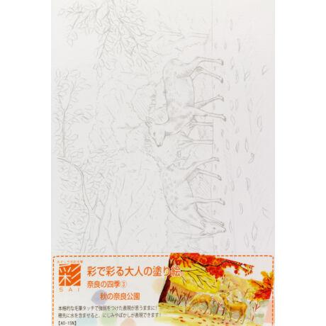 Akvarellkép 148x210mm Akashiya A0-15N