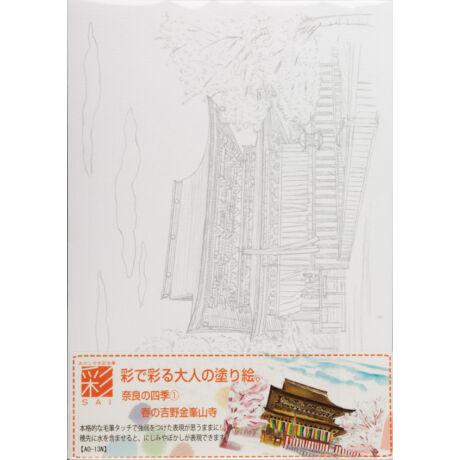 Akvarellkép 148x210mm Akashiya A0-13N