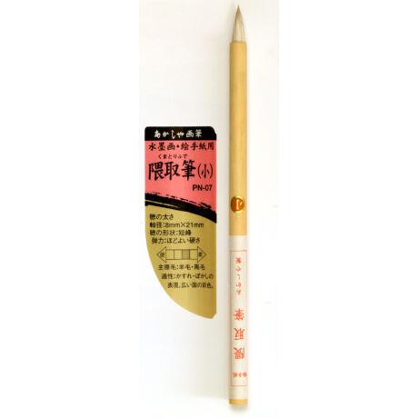 Akvarell ecset 8x21mm PN-07 Japán