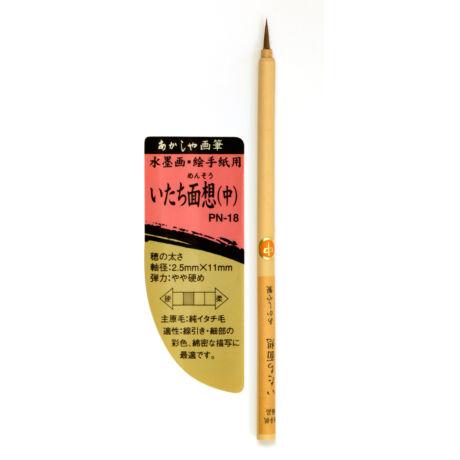 Akvarell ecset 2,5x11mm PN-18 Japán