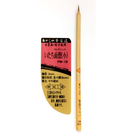 Akvarell ecset 3x8mm PN-19 Japán