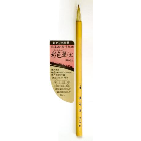 Akvarell ecset 9,5x30mm PN-21 Japán