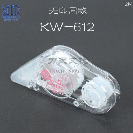 Hibajavító szalag KW-612C