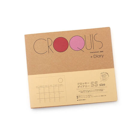 Rajztömb naptárral 218x255mm/80lap Cream Maruman CD52