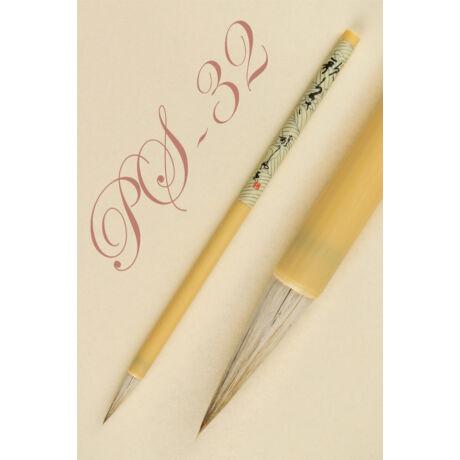 Kalligráfia ecset 7,5mm Japán fude PS-32