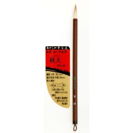 Kalligráfia ecset 7,5mm Japán fude PS-55